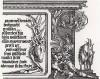 Левая сторона надписи на шкуре оленя (деталь дюреровской Триумфальной арки императора Максимилиана I)