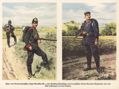 1890-е гг. Егерь (слева) и гренадер прусской гвардии на манёврах (из популярной в нацистской Германии работы Мартина Лезиуса Das Ehrenkleid des Soldaten... Берлин. 1936 год)