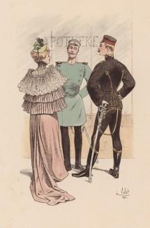 """Немецкие офицеры-кавалеристы с дамой (из """"Иллюстрированной истории верховой езды"""", изданной в Париже в 1893 году)"""