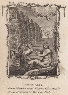 """О человечество! Если бы слушалось разума, то готовилось бы к концу (из бестселлера XVII -- XVIII веков """"Символы божественные и моральные и загадки жизни человека"""" Фрэнсиса Кварльса (лондонское издание 1788 года))"""