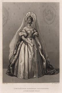 Императрица Александра Фёдоровна, урожденная принцесса прусская Фридерика Шарлотта Вильгельмина, - супруга императора Николая I. Les mystères de la Russie... Париж,1845
