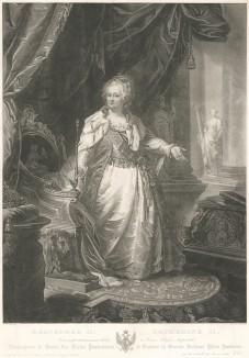 Парадный портрет императрицы Екатерины II. Меццо-тинто со знаменитого оригинала академика Иоганна Лампи Старшего, работавшего в России с 1792 по 1797 гг.