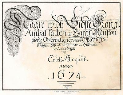 """Титульный лист """"Заметок о России, составленных Эриком Пальмквистом в 1674 году"""". Репринт 1898 года."""