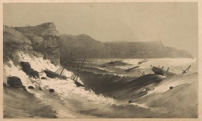 Крушения судов турецко-англо-французского флота близ Балаклавы (на Южном берегу Крыма) во время бури 2 ноября 1854 года. Русский художественный листок, №6, 1855