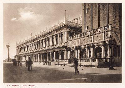 Библиотека Сан-Марко и Лоджетта. Ricordo Di Venezia, 1913 год.