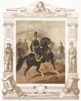"""Офицер шведской артиллерии верхом (из """"Истории шведских полков"""" члена шведского парламента Юлиуса Манкела. Стокгольм. 1864 год)"""