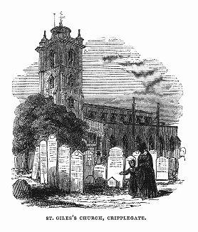 Старинная церковь Сент Джайлс Криплгейт в Лондоне, сохранившаяся с XVI века и уцелевшая во время Великого лондонского пожара 1666 года (The Illustrated London News №98 от 16/03/1844 г.)