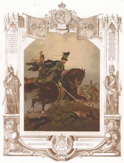 "Атака шведских гусар (из ""Истории шведских полков"" члена шведского парламента Юлиуса Манкела. Стокгольм. 1864 год)"