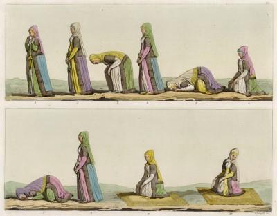 Намаз (из работы Джулио Феррарио Il costume antico e moderno, o, storia... di tutti i popoli antichi e moderni, изданной в Милане в 1816 году (Европа. Том I))