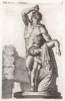 Авл Цецина Пет и Аррия. Лист из Sculpturae veteris admiranda ... Иоахима фон Зандрарта, Нюрнберг, 1680 год.