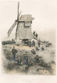 Французские пешие егеря на учениях в 1885 году и мельница. Types et uniformes. L'armée françаise par Éduard Detaille. Париж, 1889