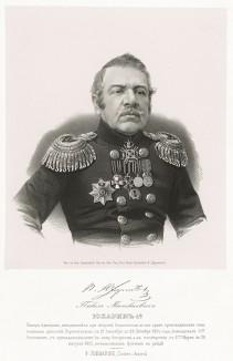 Павел Матвеевич Юхарин 1й