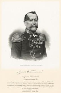 Адам Осипович Сабашинский