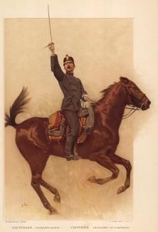 Капитан швейцарской полевой артиллерии (из альбома хромолитографий L' Armée Suisse... Цюрих. 1894 год)