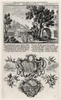Три ангела в гостях у Лота (из Biblisches Engel- und Kunstwerk -- шедевра германского барокко. Гравировал неподражаемый Иоганн Ульрих Краусс в Аугсбурге в 1694 году)