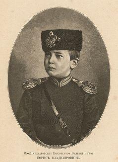 Его Императорское Высочество Великий Князь Борис Владимирович.