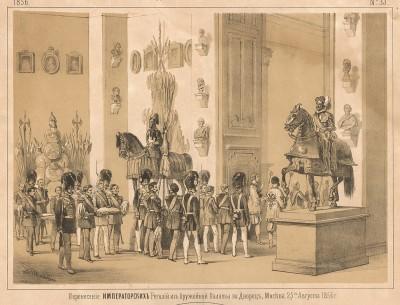 Перенесение имераторских регалий из Оружейной палаты во дворец 25 августа 1856 года. Русский художественный листок, №33, 1856