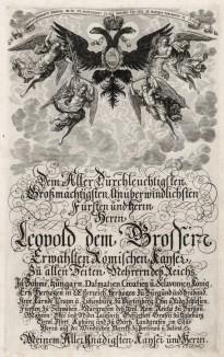 Посвящение к Biblisches Engel- und Kunstwerk… -- шедевру германского барокко. Аугсбург. 1694 год