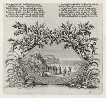 Моисей и израильтяне в пустыне (из Biblisches Engel- und Kunstwerk -- шедевра германского барокко. Гравировал неподражаемый Иоганн Ульрих Краусс в Аугсбурге в 1700 году)