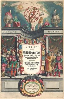 Титульный лист атласа Gerardi Mercatoris et I. Hondii Atlas; das ist Abbildung der gantzen Welt, mit allen darin begriffenen Ländern und Provintzen, sonderlich von Teutschland, Franckreich, Niderland, Ost- u. West-Indien… Амстердам, 1633