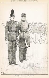 Офицеры первого гренадерского полка шведской лейб-гвардии в униформе образца 1872-86 гг. Svenska arméns munderingar 1680-1905. Стокгольм, 1911