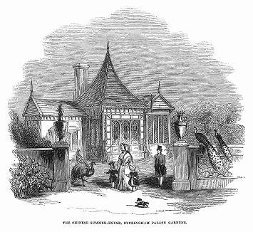 Небольшой летний домик в китайском стиле, расположенный в Садах Букингемского дворца, стены которого расписаны искусным итальянским художником, декоратором, и гравёром Агостино Аглио (1777 -- 1857 гг.) (The Illustrated London News №106 от 11/05/1844 г.)