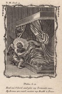 """О Господь! Исцели мои раны и облегчи мои страдания (из бестселлера XVII -- XVIII веков """"Символы божественные и моральные и загадки жизни человека"""" Фрэнсиса Кварльса (лондонское издание 1788 года))"""