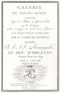 Титульный лист альбома Galérie du Palais Royal gravée d'après les tableaux des différentes еcoles qui la composent, dediée à S.A.S. Monseigneur Le Duc d'Orléans Premier Prince du Sang. Париж, 1786