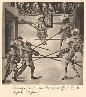 Из Freydal. Des Kaisers Maximilian I. Turniere und Mummereien (Репринт 1882 года. Вена. Лист 116)