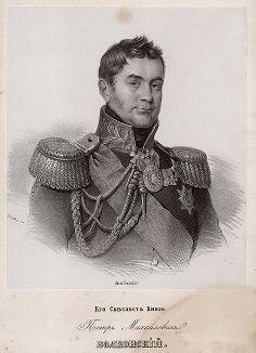 Светлейший князь Пётр Михайлович Волконский (1776-1852), изображённый с жалованным портретом императора Николая I с бриллиантами.