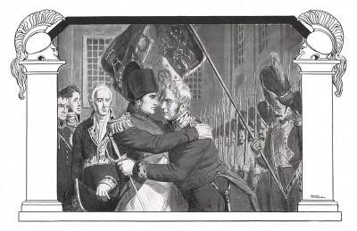 20 апреля 1814 г. Низложенный император Наполеон I прощается со Старой гвардией в Фонтенбло. Илл. Франца Стассена. Die Deutschen Befreiungskriege 1806-1815, Берлин,1901