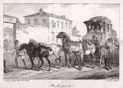 Смена лошадей на почтовой станции.  Литография Франсуа Дельпеша по рисунку Ораса Верне.