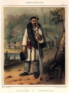 """Косарь в дороге (лист 5 альбома """"Костюмы малороссов"""", изданного в Париже в 1843 году)"""