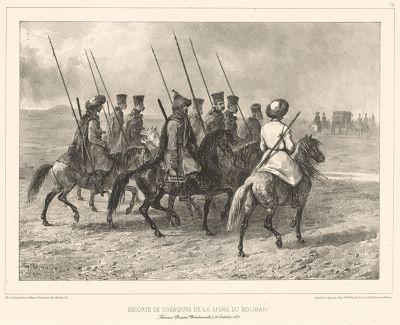 Казачий патруль на Кубанской линии в октябре 1837 года (из Voyage dans la Russie Méridionale et la Crimée... Париж. 1848 год (лист 73))