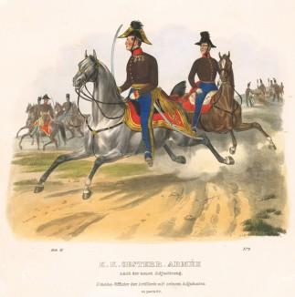 Офицерская парадная форма австрийских артиллеристов в 1830-е гг. (из K. K. Oesterreichische Armée nach der neuen Adjustirung in VI. abtheil. IV te. Abtheil. Artillerie u. Furhrwesen. Лист 2. Вена. 1837 год)