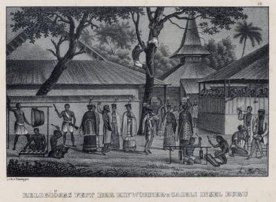 Религиозный праздник на индонезийском острове Буру (лист 58 второго тома работы профессора Шинца Naturgeschichte und Abbildungen der Menschen und Säugethiere..., вышедшей в Цюрихе в 1840 году)