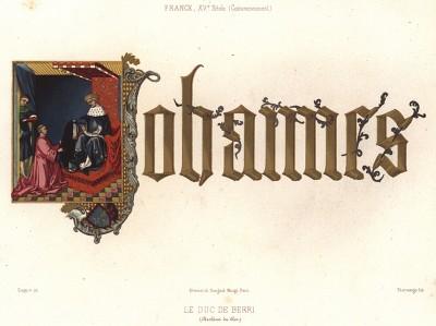 """Инициал (буквица) J, изображающий герцога Жана I Великолепного Беррийского (1340-1416). По его заказу братья Лимбурги создали самую известную иллюстрированную рукопись XV в. """"Великолепный часослов герцога Беррийского"""". Les arts somptuaires..., 1858"""
