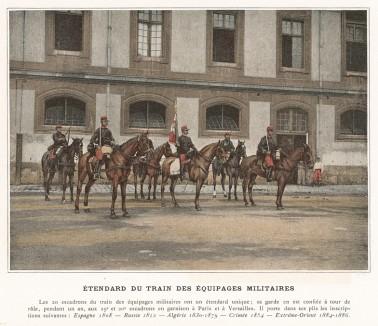 Знаменный расчет французских частей снабжения. L'Album militaire. Livraison №5. Genie & train des еquipages. Париж, 1890
