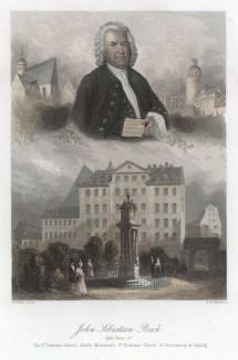 Портрет Иоганна Себастьяна Баха (1685--1750 гг.) в окружении достопримечательностей города Лейпциг (церковь и школа Святого Томаса, обсерватория, памятник Баху)