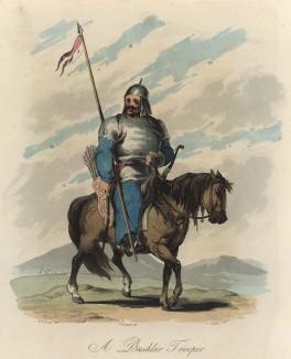 Вооружённый башкир (из Travelling Sketches in Russia and Sweden... by Robert Ker Porter (англ.). Том II. Лондон. 1809 год)