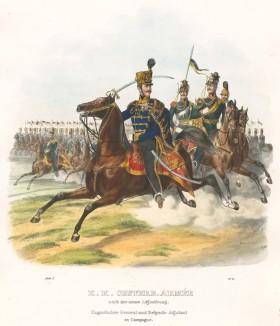 Генерал и бригадный адъютант венгерской кавалерии в полевой форме (из K. K. Oesterreichische Armée nach der neuen Adjustirung in VI. abtheil. I te.Abtheil. Generalitet und Garde. Лист 6. Вена. 1837 год)