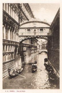 Мост Вздохов в Венеции. Ricordo Di Venezia, 1913 год.