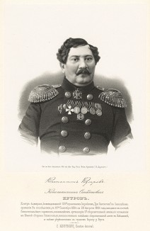 Константин Синадонович Кутров