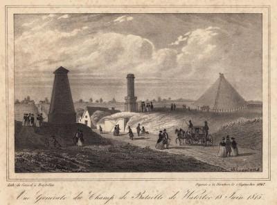 Памятники погибшим в битве при Ватерлоо (литография с рисунка, выполненного под руководством генерала Анри Жомини во время его прогулки по Ватерлоо 1 сентября 1842 года. Брюссель. 1846 год)