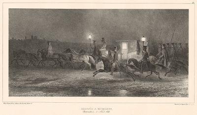 Прибытие важной персоны в Кишинёв 4 августа 1837 года (из Voyage dans la Russie Méridionale et la Crimée... Париж. 1848 год (лист 27))