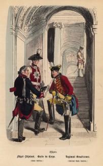 """Прусские гвардейские офицеры ожидают аудиенции у короля (иллюстрация Адольфа Менцеля к известной работе Эдуарда Ланге """"Солдаты Фридриха Великого"""", изданной в Лейпциге в 1853 году)"""