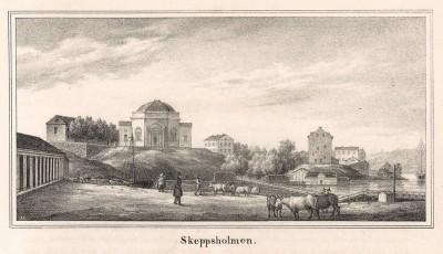 Кирха Святого Якоба в Стокгольме. Stockholm forr och NU. Стокгольм, 1837