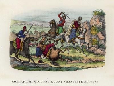 Кавалерийская схватка между французами и бедуинами (иллюстрация к L'Africa francese... - хронике французских колониальных захватов в Северной Африке, изданной во Флоренции в 1846 году)