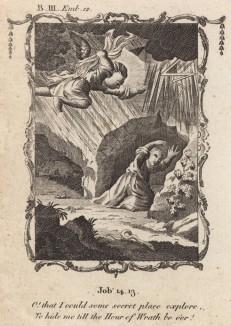"""Я исследую таинственное место (из бестселлера XVII -- XVIII веков """"Символы божественные и моральные и загадки жизни человека"""" Фрэнсиса Кварльса (лондонское издание 1788 года))"""