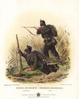 Прусские егеря в униформе образца 1870-х гг. Preussens Heer. Берлин, 1876